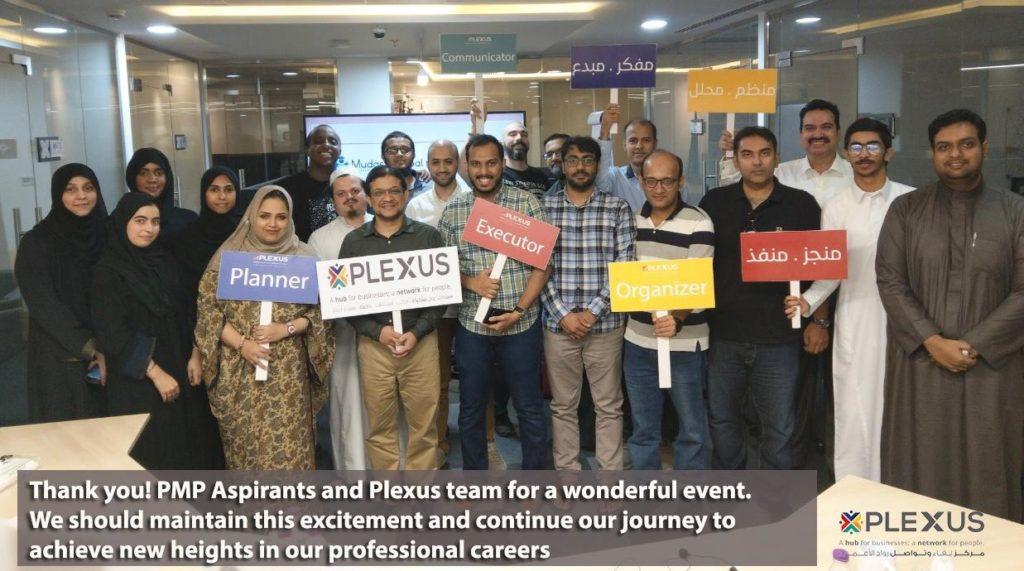 Plexus Event